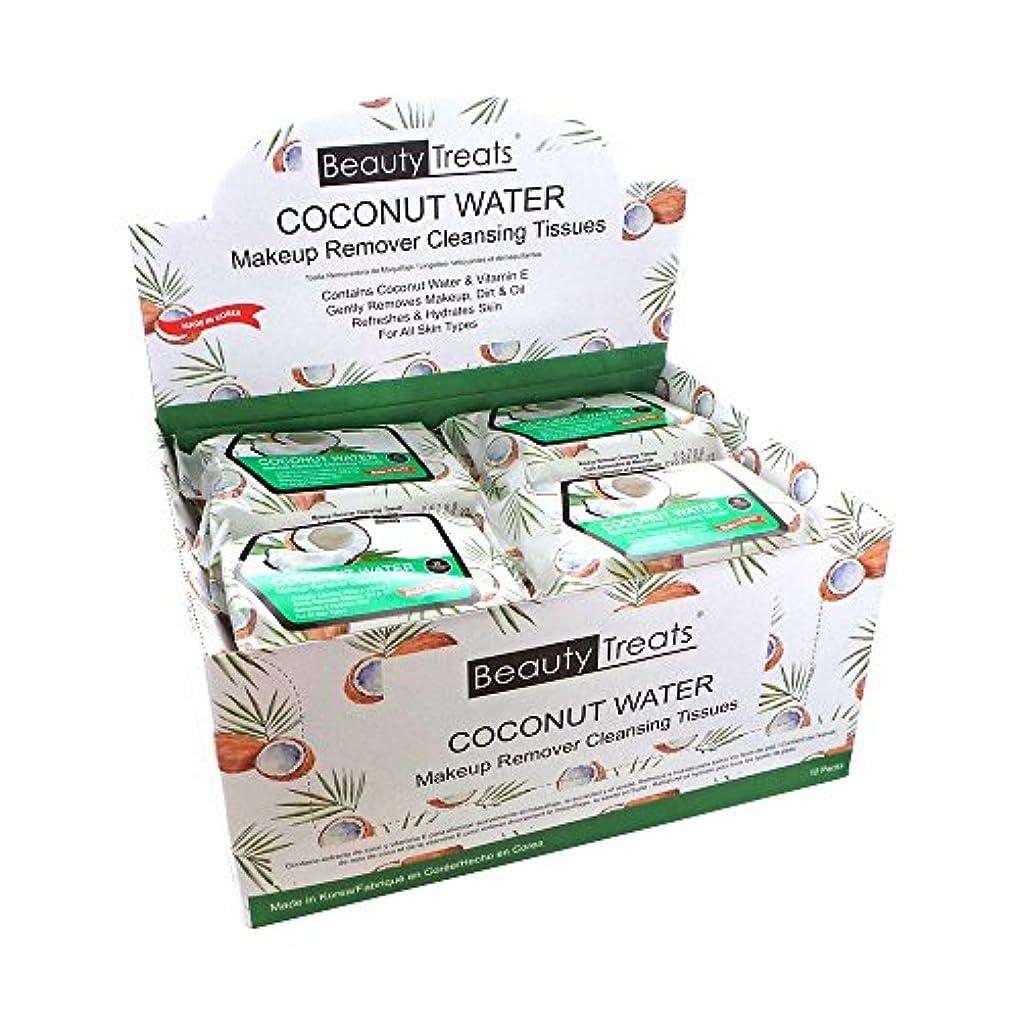 溢れんばかりの精巧な若いBEAUTY TREATS Coconut Water Makeup Remover Cleaning Tissues Display Set, 12 Pieces (並行輸入品)