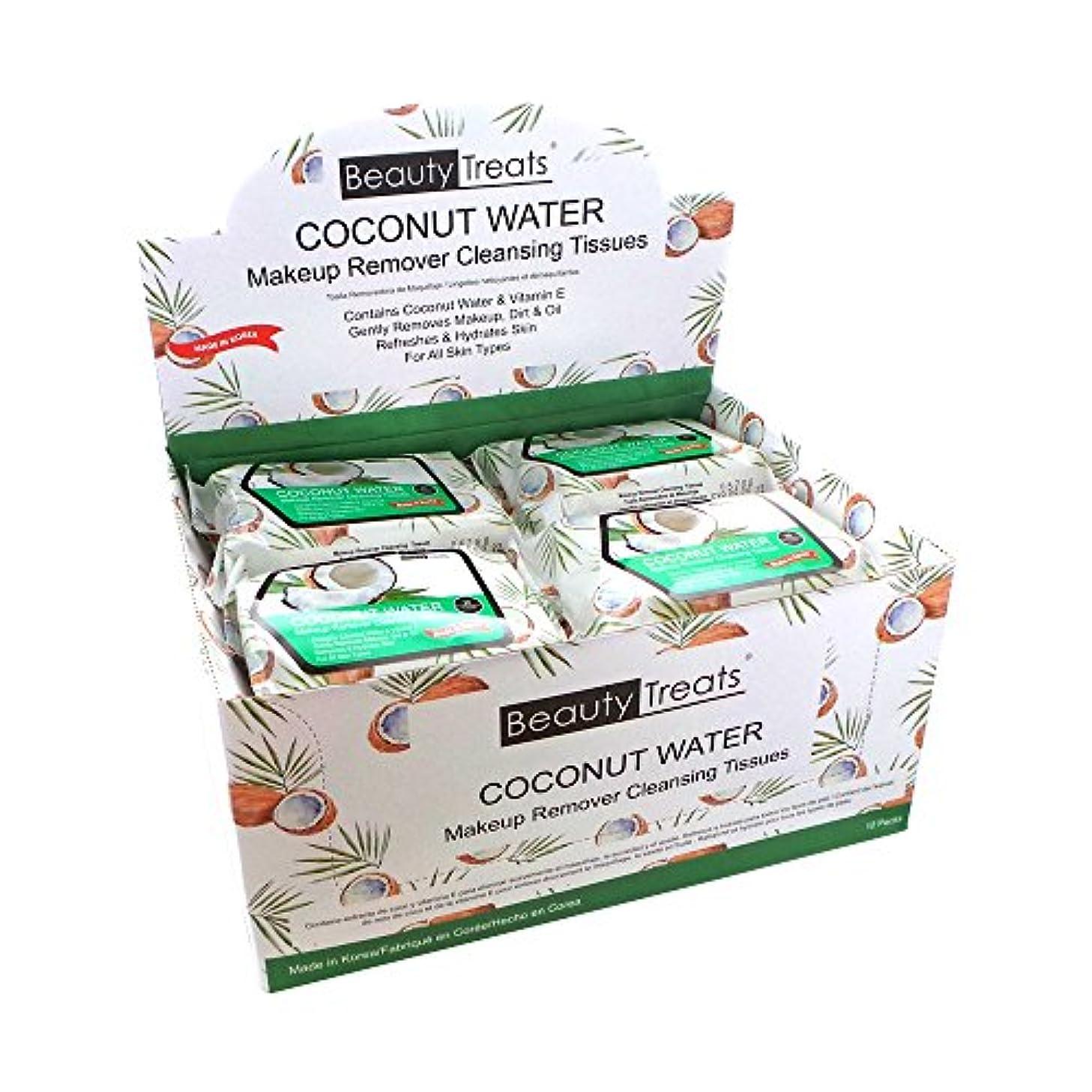 押すおとこ自宅でBEAUTY TREATS Coconut Water Makeup Remover Cleaning Tissues Display Set, 12 Pieces (並行輸入品)