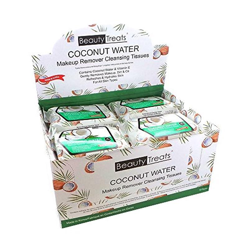 レスリング結晶包囲BEAUTY TREATS Coconut Water Makeup Remover Cleaning Tissues Display Set, 12 Pieces (並行輸入品)