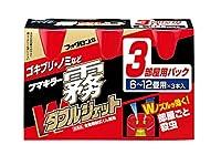 【第2類医薬品】フマキラー霧ダブルジェットフォグロンS 100mL×3