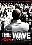 THE WAVE ウェイヴ[DVD]