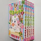 はぴはぴクローバー コミック 1-5巻セット (ちゃおフラワーコミックス)