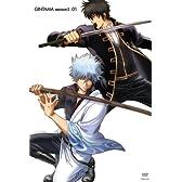 銀魂シーズン其ノ弐01【通常版】 [DVD]