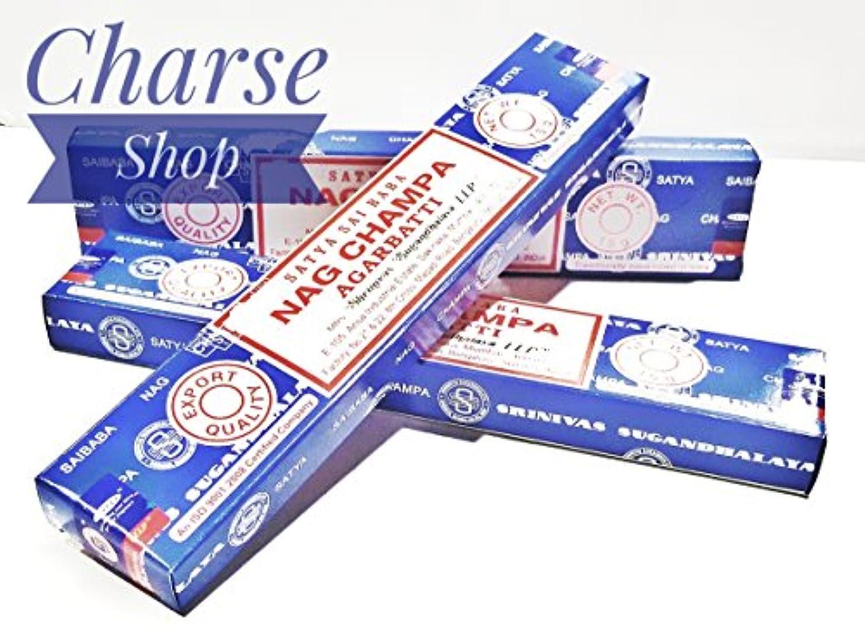 勧告急襲コンテンツSatya Sai Baba Nag Champa Incenseの小さなボックスでの15グラム