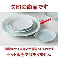 青白瓷 平型菊彫尺皿 [ 31cm 1340g ] 【 和皿 】 【 料亭 旅館 和食器 飲食店 業務用 】