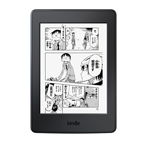 Kindle Paperwhite 32GB、マンガモデル、W...