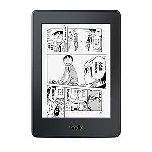 Kindle Paperwhite 32GB、...の関連商品1