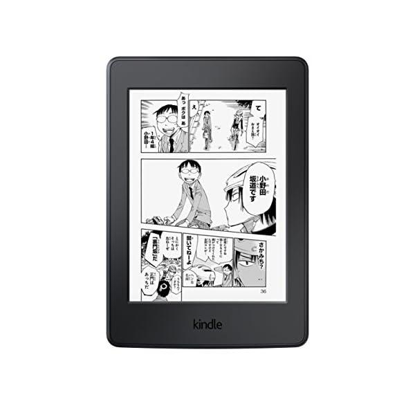 Kindle Paperwhite マンガモデル...の商品画像