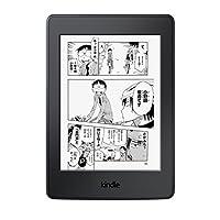 Kindle Paperwhite 32GB、マンガモデル、Wi-Fi 、ブラック、キャンペーン情報つきモデル