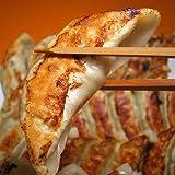 宇都宮餃子加盟店の玉ちゃん餃子 80個入り オーガニックサイバーストア