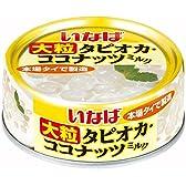 いなば 大粒タピオカココナッツミルク 125g×6個