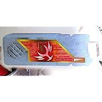 仮面ライダーDXサウンドカプセルガイアメモリ8:アギト シャイニング