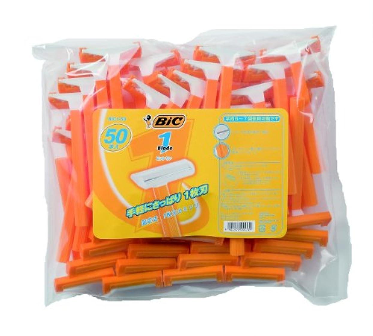 オーナメント間接的韓国ビック BIC BIC1 1枚刃 使い捨てカミソリ シェーバー ひげそり ディスポ 50本入
