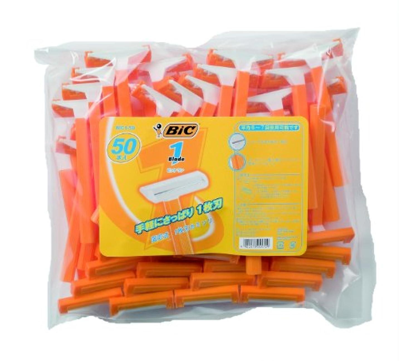 媒染剤不調和高価なビック BIC BIC1 1枚刃 使い捨てカミソリ シェーバー ひげそり ディスポ 50本入