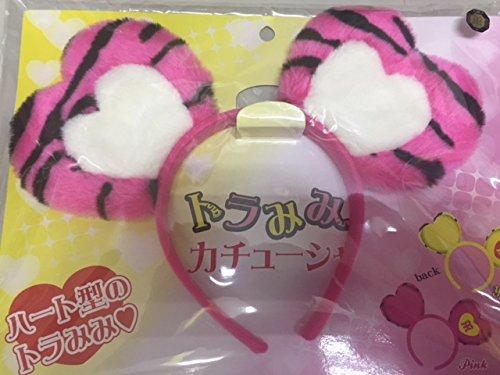 トラみみカチューシャ(ピンク)