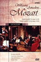 Mozart - Piano Quartets ,K478 ,K493 [DVD]
