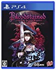 Bloodstained: Ritual of the Night - PS4 (【初回特典】オリジナルサウンドトラックCD(全46曲入り) 同梱)
