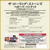 ベガーズ・バンケット(50周年記念エディション/7インチ紙ジャケット仕様)(完全限定盤) 画像