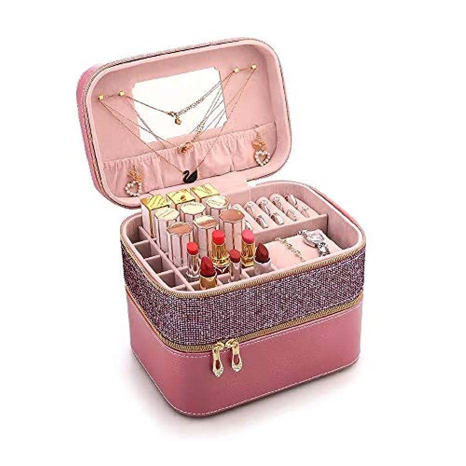 休憩うなる不適当SZTulip メイクボックス 化粧品収納ボックス メイクケース コスメボックス 口紅など小物入れ アクセサリー収納 大容量鏡付き (ピンク)