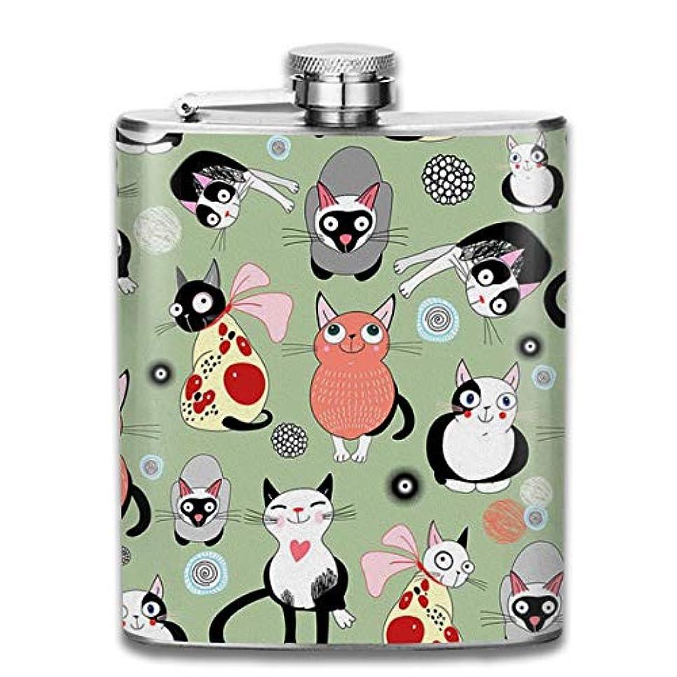 フルーツ精神チャンピオン猫 絵画 フラスコ スキットル ヒップフラスコ 7オンス 206ml 高品質ステンレス製 ウイスキー アルコール 清酒 携帯 ボトル