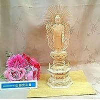 京都 山田安心堂ブランド 西立弥陀 白木製 立像
