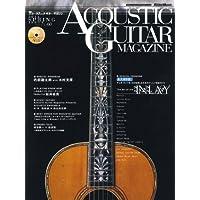 アコースティック・ギター・マガジン 2014年6月号