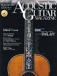 アコースティック・ギター・マガジン (ACOUSTIC GUITAR MAGAZINE) 2014年 6月号 Vol.60 (CD付) [雑誌]