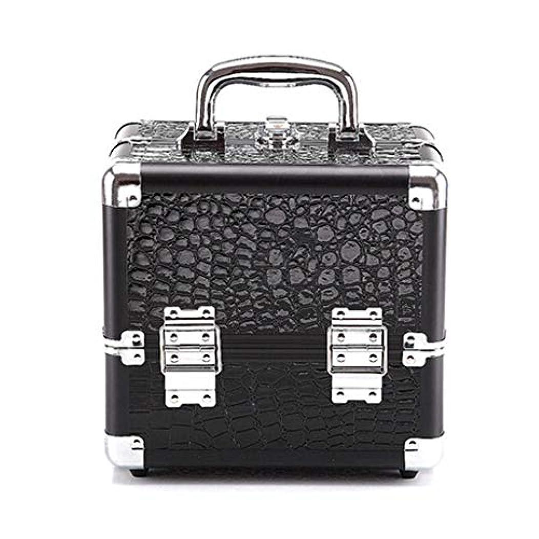 布肉屋裸化粧オーガナイザーバッグ クロコダイルパターンストレージ美容ボックスメイクアップネイルジュエリー化粧品バニティケース 化粧品ケース (色 : Black(S))