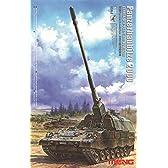 モンモデル 1/35 ドイツPanzerhaubitze2000 自走砲
