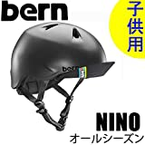 bern(バーン) bern バーン ヘルメット キッズ NINO オールシーズンモデル MATTE BLACK-Visor 子供用 ベルン(スノーボード、スキー、スケートヘルメット)  XS-S(48-51.5cm)