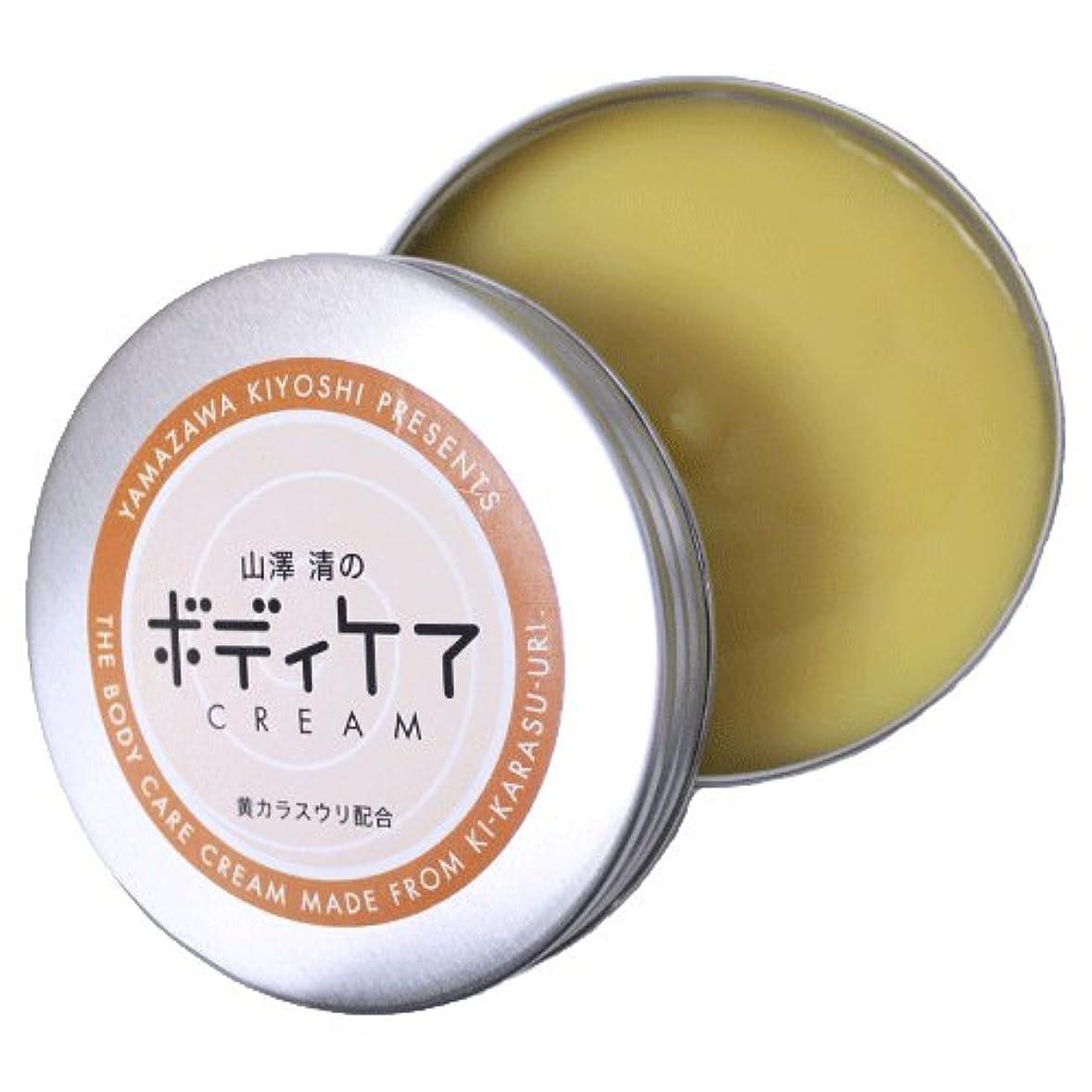 ナット飢えた一般的な黄カラスウリ入りボディケアクリームお徳用 by 山澤清 モア?オーガニック