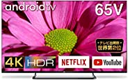 TCL 65V型 4K対応 液晶テレビ スマートテレビ(Android TV) 65P8S 外付けHDD裏番組録画対応 Dolby Audio