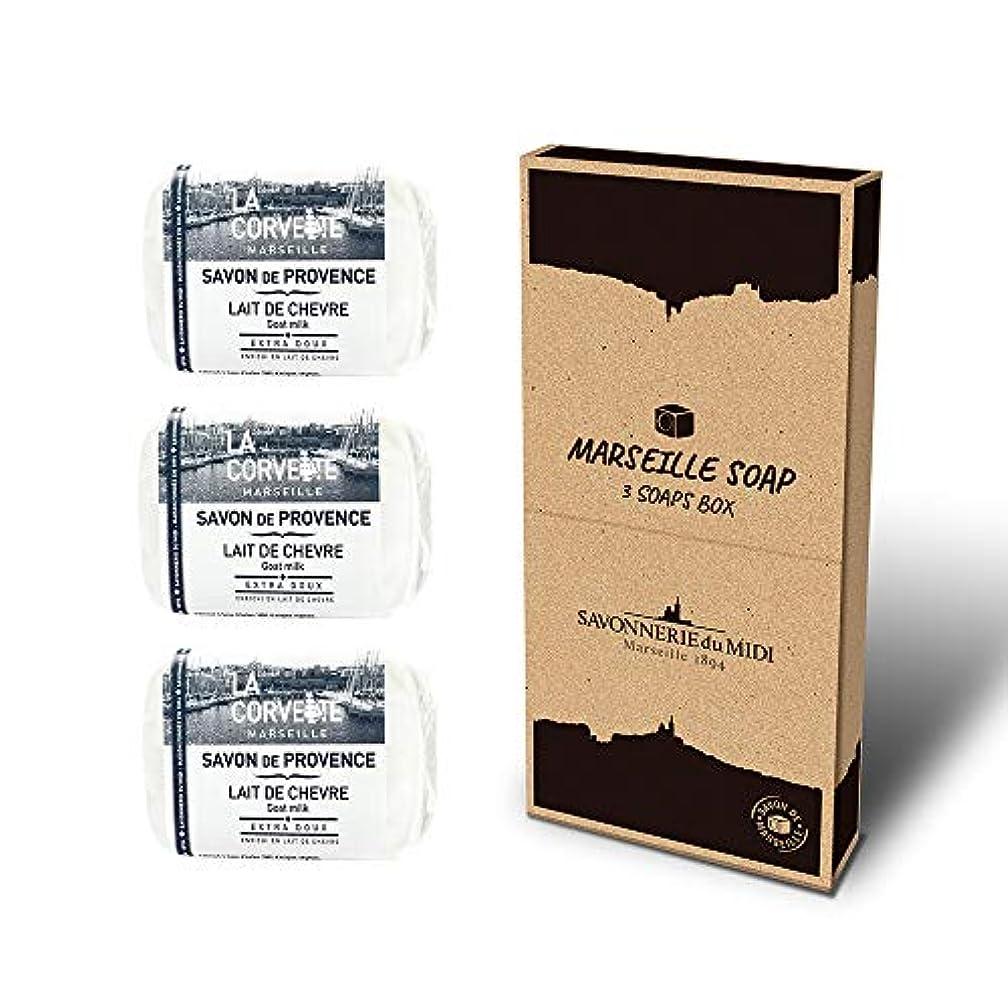 広範囲に無し暴徒マルセイユソープ 3Soaps BOX ゴートミルク