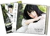 【外付け特典あり】 白く咲く花 (期間限定盤) (CD+DVD) (ブロマイドA付)