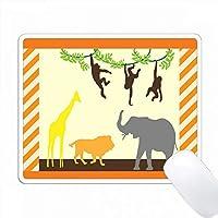 オレンジ色の縞模様のジャングルの動物のプリント PC Mouse Pad パソコン マウスパッド