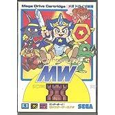 ワンダーボーイVモンスターワールド3MD 【メガドライブ】