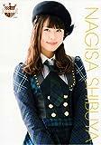 【渋谷凪咲】第87弾 AKB48 公式生写真ポスター (A4サイズ)