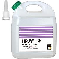 ガレージ・ゼロ 純度99.9%以上 IPA(イソプロピルアルコール/2-プロパノール/イソプロパノール)4L GZ904