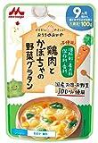 おうちのおかず 鶏肉とかぼちゃの野菜グラタン 100g