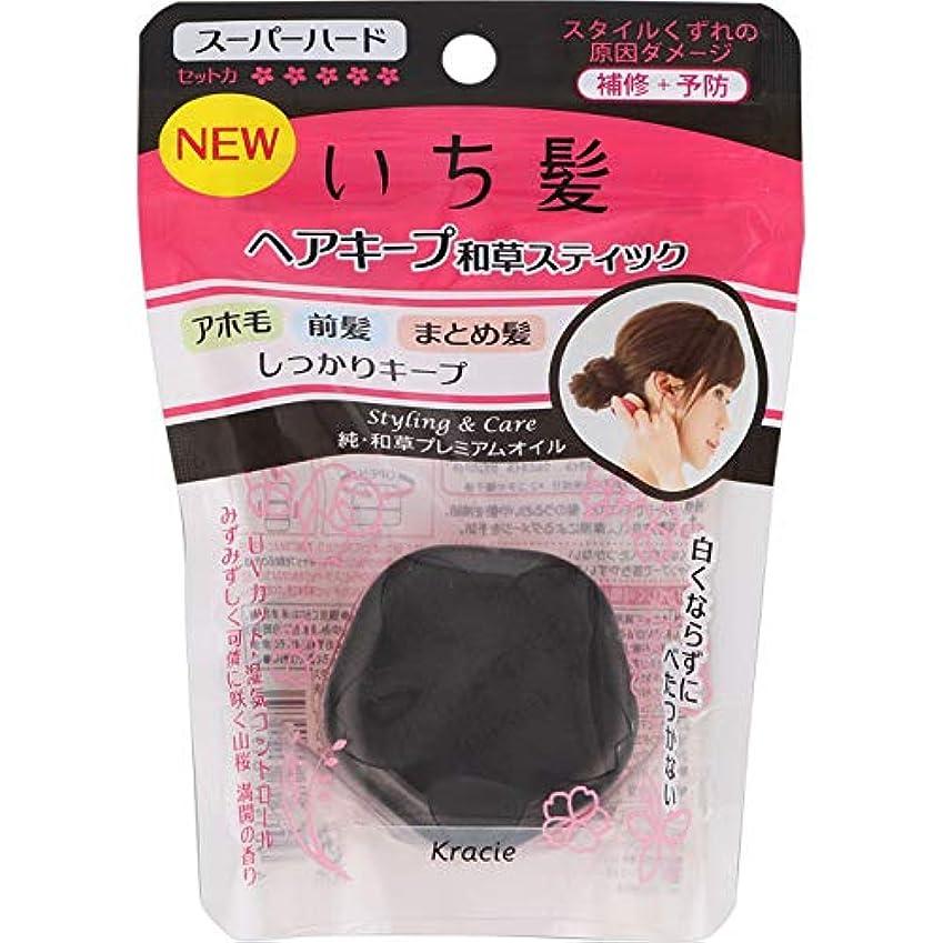 電球釈義憂鬱いち髪 ヘアキープ和草スティック(スーパーハード) × 4個セット