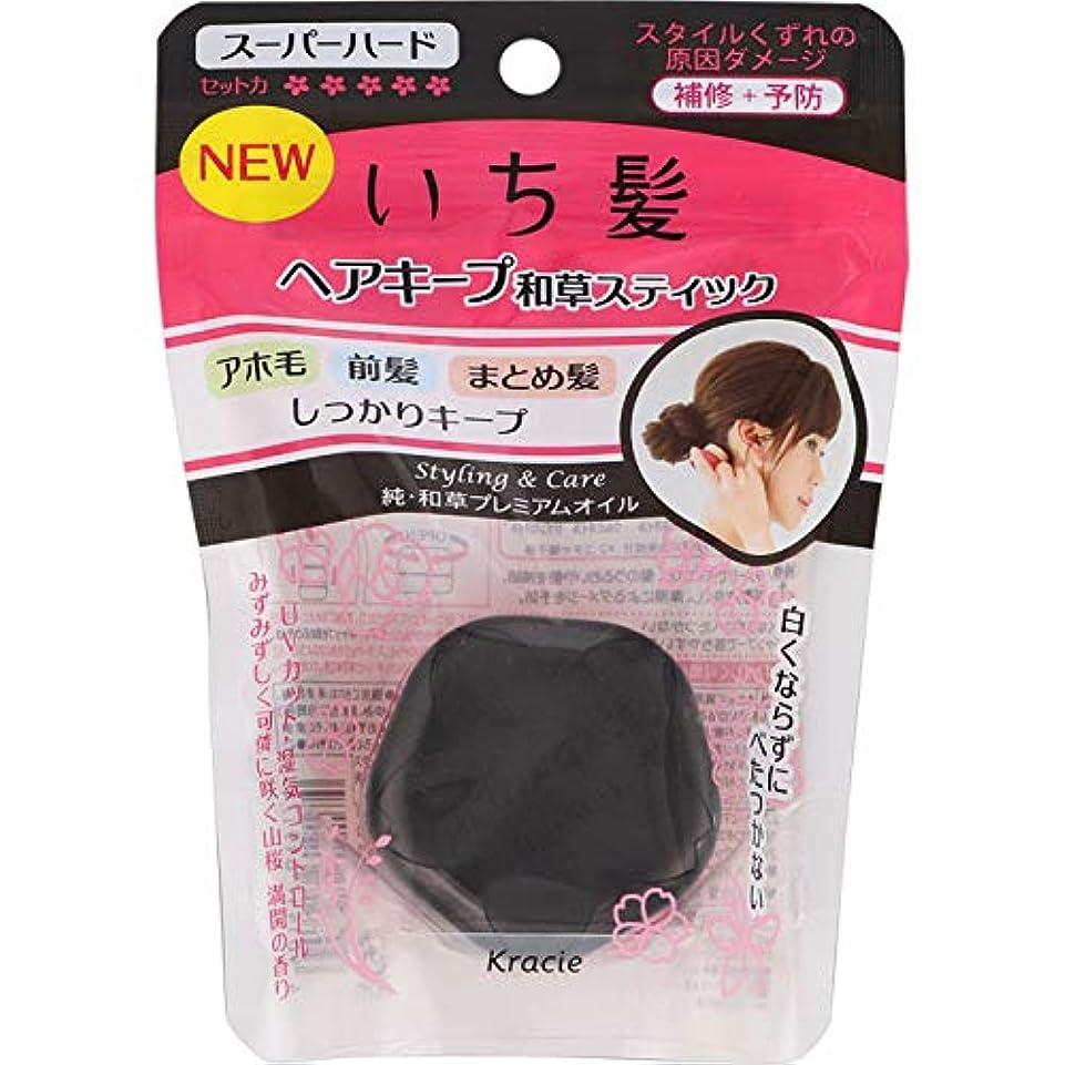 口径岸裁量いち髪 ヘアキープ和草スティック(スーパーハード) × 6個セット
