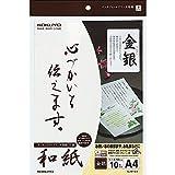 コクヨ インクジェット 和紙 金銀柄 KJ-W110-5