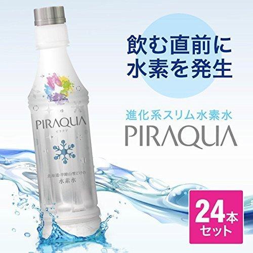 進化系 スリム水素水 PIRAQUA (ピラクア) 340ml × 24本セット