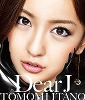 【特典生写真なし】Dear J(Type-B)(DVD付)