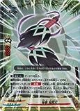 バディファイトバッツ 暗器 飛翔刃(ホロ仕様) /Reborn of Satan/シングルカード/X-BT01/0039