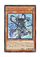 遊戯王 日本語版 SHVI-JP020 青き眼の賢士 (シークレットレア)