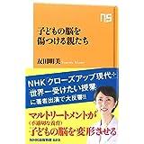 友田 明美 (著) (29)新品:   ¥ 842 ポイント:26pt (3%)35点の新品/中古品を見る: ¥ 429より