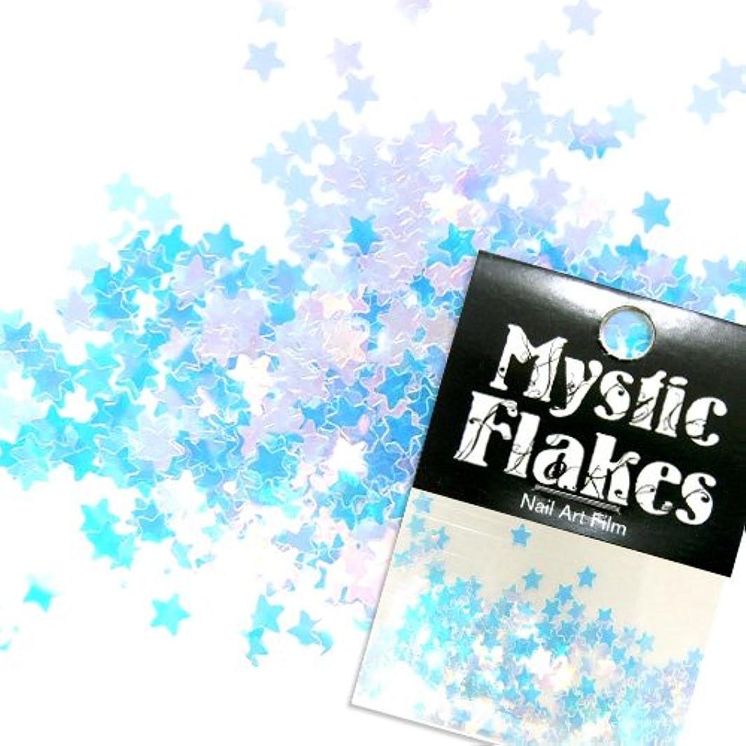ミスティックフレース ネイル用ストーン ダイヤモンド スター 0.2g