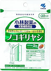 小林製薬の栄養補助食品 ノコギリヤシ 約30日分 60粒