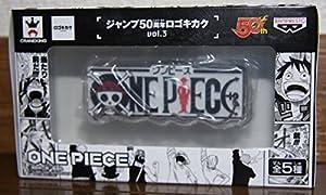 ジャンプ50周年 ロゴキカク Vol.3 ONE PIECE 1種ワンピース 少年ジャンプ 50TH フィギュア プライズ バンプレスト